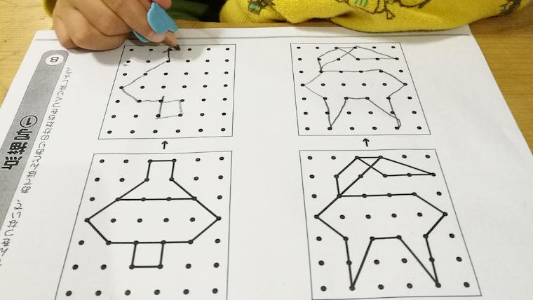 点描写・点図形・点つなぎ。子どもの「難しい」「苦手」をなくす方法