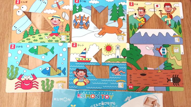 知育オタクママが選んだ最高に賢くなる知育玩具12選!