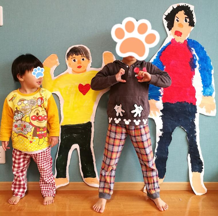4歳、5歳、6歳のおうちで簡単にできる工作!等身大の自分づくり