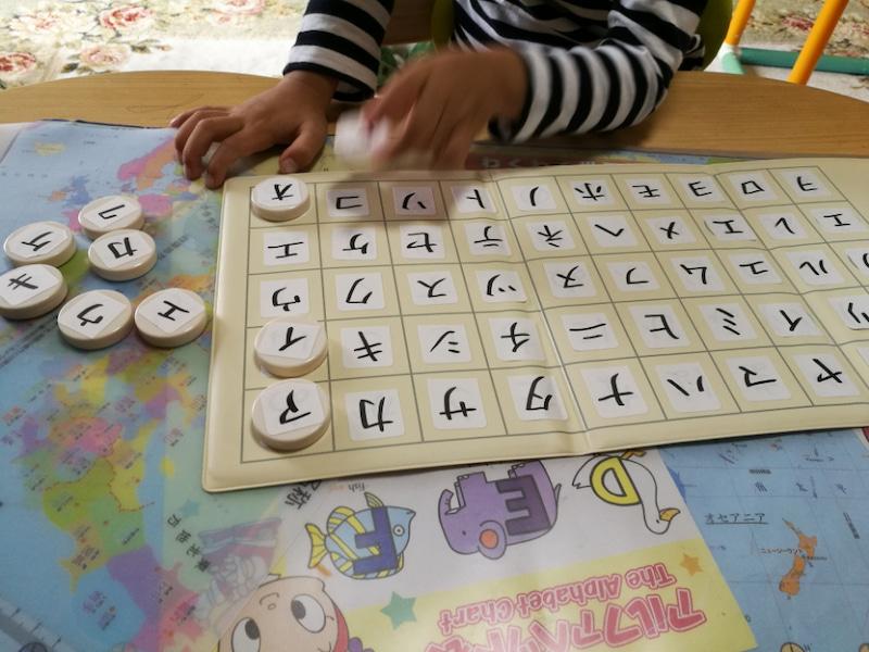 【手作り知育教材の知育玩具編】カタカナはいつから?3歳で始めたカタカナマグネット