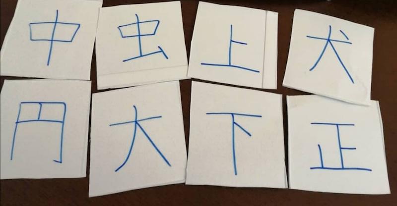 【手作り知育教材の知育玩具編】お風呂で自作漢字カード遊び♪無料で作れる