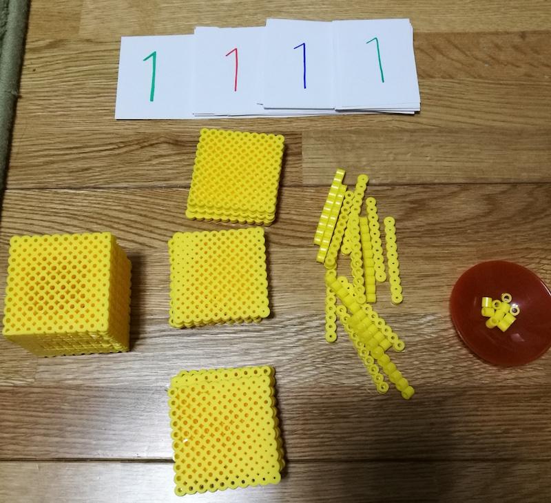 【手作り知育教材の知育玩具編】モンテッソーリの金ビーズをアイロンビーズで代用