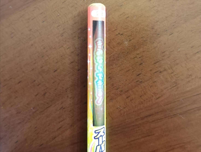 チャレンジ1年生「赤ペン先生」のテスト返却の中に入っているお楽しみ要素(スペシャル鉛筆)