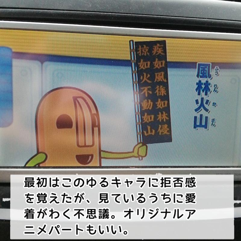 学研の日本の歴史DVDの内容「NHKスペシャル映像編」