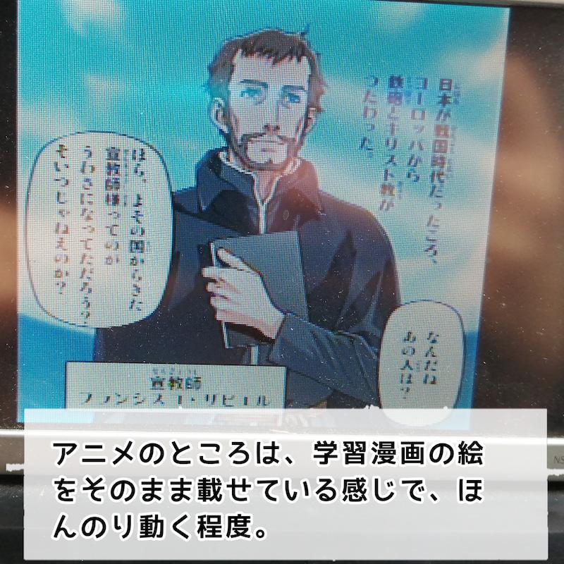 b 学研の日本の歴史DVDの内容「NHKスペシャル映像編」